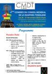 Programme 2_Congres CMDT Paris 26_27 11 16